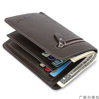 男式钱包钱包男经典男士短款钱包新款纯色三折手拿钱包多功能钱包零钱包多卡位卡包