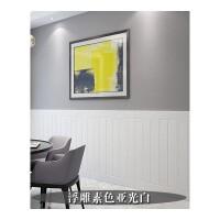 3d立体墙贴客厅天花板装饰贴纸木纹墙裙幼儿园墙围护墙板自粘墙纸 大