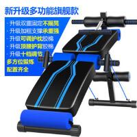仰卧板仰卧起坐健身器材家用收腹机多功能健身椅男士女腹肌板