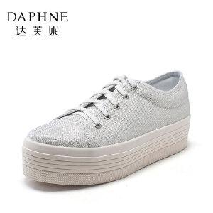 Daphne/达芙妮女鞋春季上新松糕跟平底系带布鞋圆头深口单鞋-