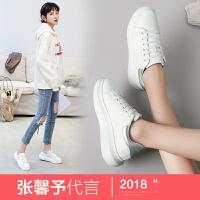 公猴小白鞋女秋季2018新款舒适时尚百搭韩版厚底板鞋秋季学生平底白鞋港风
