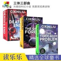 【首页抢券300-100】The Three-Body Problem The Dark Forest Death's