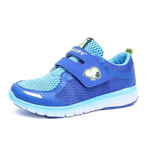 史努比童鞋男女童运动鞋春季中大童网鞋儿童跑步鞋S7112823