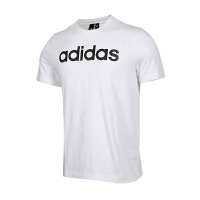 Adidas阿迪达斯 男装 2018新款运动休闲舒适透气短袖T恤 DN8394