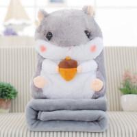仓鼠龙猫公仔娃娃玩偶可爱超萌韩国睡觉抱枕搞怪毛绒玩具懒人女孩
