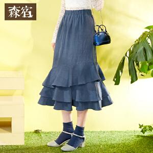 森宿Z无字情书春秋装女新款不对称荷叶边裙子修身半身长裙