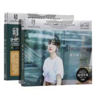 正版郁可唯cd专辑电视剧原声流行歌曲无损音乐唱片汽车载光盘碟片