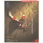 【新书店正版】车轴:一个遥远村落的新民族志,萧亮中,广西人民出版社9787219047293