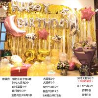 英文字母气球创意生日派对布置求婚浪漫装饰用品铝膜气球套装