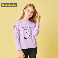 巴拉巴拉女童秋装女2018新款中大童儿童t恤打底衫韩版上衣长袖潮