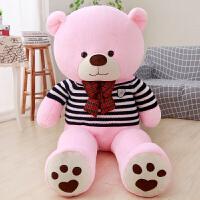 大号大熊毛绒玩具1.8米2泰迪熊猫布娃娃抱抱熊3狗熊女生1.6