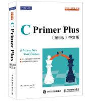 【新书店正版】C Primer Plus 第6版 中文版 C语言入门经典教程 [美]史蒂芬・普拉达(Stephen P