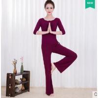 新款瑜伽服女套装 时尚健身房运动舞蹈表演瑜珈服 可礼品卡支付
