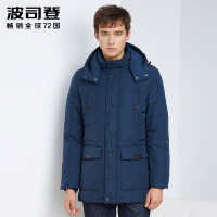 波司登(BOSIDENG) 男款中长款中年冬季保暖羽绒服B1601231Q