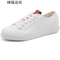 帆布鞋女韩版学生小白鞋百搭基础文艺清新2018春夏季新款平底