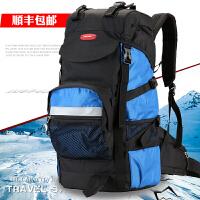 双肩包男旅行背包户外登山包女学生出差旅游