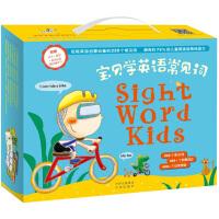 Sight Word Kids宝贝学英语常见词