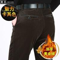 男士条绒裤弹力灯芯绒男裤直筒宽松裤子男加绒中年休闲裤