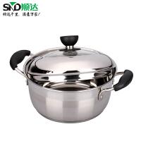 顺达不锈钢汤锅加厚复底304不锈钢美式汤锅 组合盖三层底煮锅18cm