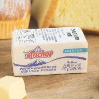 烘焙原料 安佳牧童黄油227g/块 有盐黄油  面包黄油 烘焙DIY