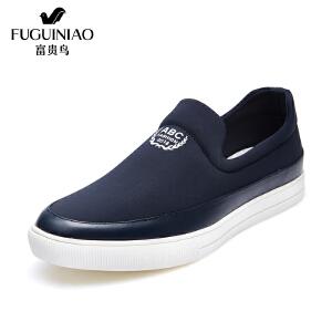 富贵鸟男鞋 休闲鞋男 潮流板鞋轻便 透气 乐福鞋