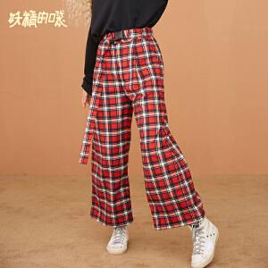 【清仓价:142】妖精的口袋通勤阔腿裤女秋装新款格子韩版复古宽松长裤子潮