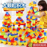 儿童益智积木墙拼装拼插玩具塑料大颗粒大号宝宝1-2岁男孩女孩子