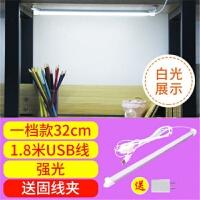 大学生宿舍神器灯 LED书桌护眼台灯寝室学习酷毙灯 可充电USB灯管