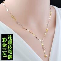 三色彩银项链女 S925银韩版18K彩金项链气质简约韩版银饰