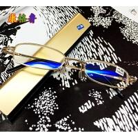 光学玻璃镀膜镜片时尚老花镜男女通用便携铝合金镜盒老视镜2358