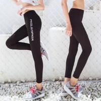 运动套装女修身显瘦运动裤弹力紧身裤跑步服瑜伽服女单件裤子