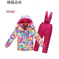 儿童滑雪服套装 男童女童防风防水加厚保暖