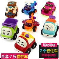 宝宝玩具车男孩回力车惯性车工程车飞机火车儿童车小汽车玩具套装 A-711#(7只装) 全套惯性