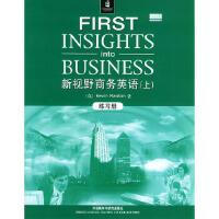 新视野商务英语(上)练习册 (英)曼顿 外语教学与研究出版社