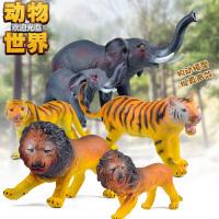 大象模型动物老虎狮子发声玩具软胶大象玩具仿真动物塑料
