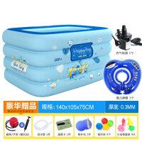 男孩婴儿游泳池婴幼儿宝宝方形游泳桶儿童充气游泳池加大号戏水池 戏水玩具