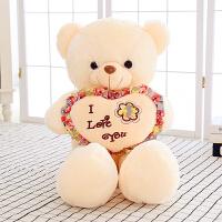 大熊熊布偶娃娃熊猫生日礼物送女友女孩泰迪熊公仔抱抱熊毛绒玩具