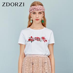 卓多姿2018夏季新款韩版绣花字母纯棉T恤短袖女736E522