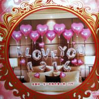 结婚气球装饰铝箔气球套装婚房装饰生日派对婚礼告白卡通铝膜气球
