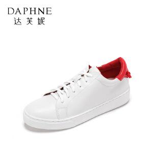 Daphne/达芙妮 春夏拼色结扣平底单鞋 圆头系带小白鞋