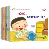 韩国家庭亲子教育**方案语言 全10册  家庭教育