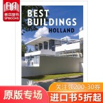 Best Buildings Holland 荷兰*建筑