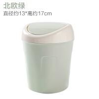 {夏季贱卖}创意桌面垃圾桶家用客厅塑料小号垃圾篓迷你时尚摇盖式带盖垃圾桶 北欧绿 110g