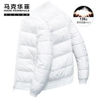 马克华菲羽绒服男士短款2020冬季新款轻薄白色潮流帅气夹克外套潮