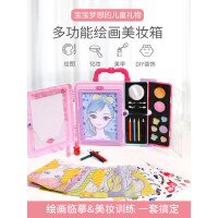 儿童化妆品套装玩具女孩7-9-10女童6-8岁以上5公主梦新年生日礼物