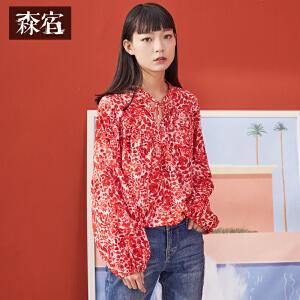 【尾品价105】森宿春装2018新款文艺装饰系带复古花红衬衫