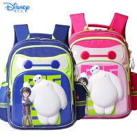 Disney/迪士尼 大白小学生1-3年级儿童卡通双肩减负透气书包IB0018
