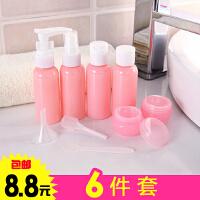 六件套旅行便携粉色化妆品分装瓶套装喷雾瓶喷瓶小喷壶补水