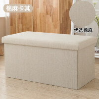 长方形收纳凳子储物凳可坐沙发凳换鞋凳家用收纳箱收纳凳神器