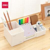 得力文具多功能笔筒创意时尚可爱学生桌面摆件简约办公收纳盒.